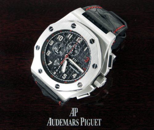 Limited Edition Audemars Piguet Shaq O'Neal