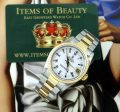 Sought after steel & gold mid-size Rolex Datejust