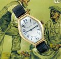 1915 Russian Hallmarked 15ct Gold Longines